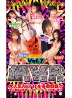 M.V.P. vol. 7 Download