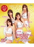 Million Dream 2012 I'm going to be the New Leader no Matter What! Download