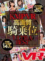 [VR] KMPVR Cowgirl Scenes In High Definition ULTRA BEST Download