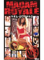 Madam Royale 2 Download