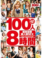 100 Girls, Eight Hours - Sex With Supremely Sensitive Amateur Girls Download