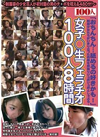 Schoolgirl Blowjobs 100 Girls, Eight Hours Download