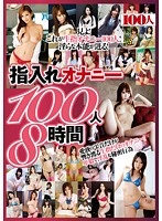 Finger-Banging Masturbation 100 Girls, Eight Hours Download