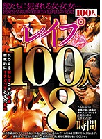 100 R**es - Eight Hours Long Download