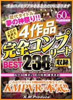 [VR] A Divine Fuck Fest Of Dream-Cum-True Historical Titles!! 4 Videos That Trace The History Of Eroticism In This Complete Collection Best Hits Collection 238 Minutes Mihina Mai Kaede Yuna Ishikawa Mao Kurata Download