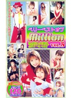 The Very Best Of Million vol. 5 Download