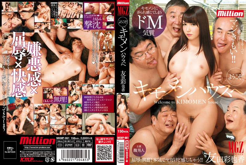 MKMP-061 download or stream.
