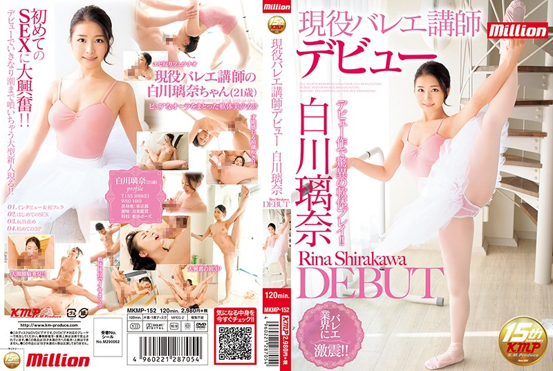 MKMP-152 jav streaming A Real Life Ballet Instructor In Her AV Debut!! Rina Shirakawa