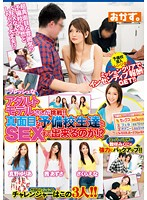 Our Fresh Adult Models Are Up For A Challenge! Can They Get Diligent Prep School Students To Fuck?! Ena Sakura Yuria Mano Azusa Akane Mikuni Maisaki Download