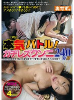 All-In (Real) Battles! Serious Lesbian Cunnilingus 240 Minutes!! Download
