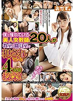 My 20 Favorite Beautiful Female Teacher Babes Are Being Fucked In Classrooms And Faculty Rooms 4 Hours Of Classroom Fun! Download