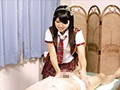 For Uniform Freaks! Will Prevent Erectile Dysfunction An Akihabara Rejuvenating Massage Parlor 4 Hours preview-1