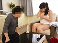 Desperate Sexual Harassment Attack Against A Blue Collar Working Woman! She's Surprisingly Willing To Take Everything Off...? 4 Hours preview-16