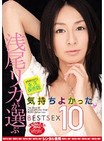 Rika Asao Selects The Most Pleasurable BEST SEX 10 Download