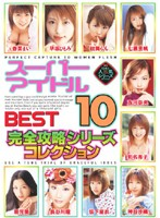 Super Idol BEST 10 Complete Strategy Series Collection Download