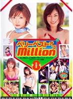 VERY BEST OF Million 8 Download