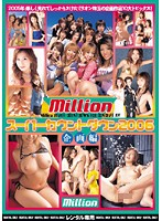 million Super Countdown 2006 Plan Collection Download