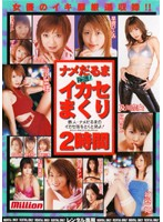 Best Selection! Licking Daruma Continuous Orgasms 2 Hours Download