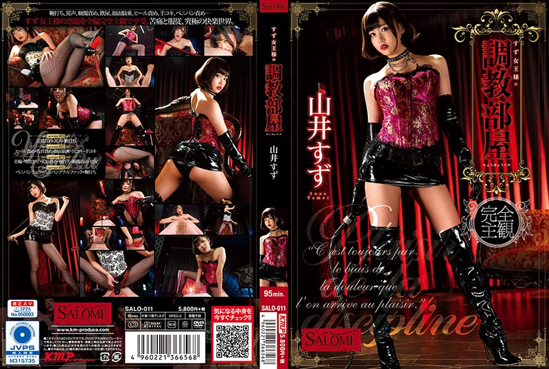 SALO-011 Queen Suzu And Her Breaking In Chamber Suzu Yamai