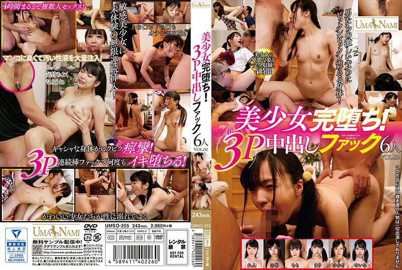 UMSO-255 Beautiful Girl Total Defeat! Threesome Creampie Fuck 6 Women vol. 02