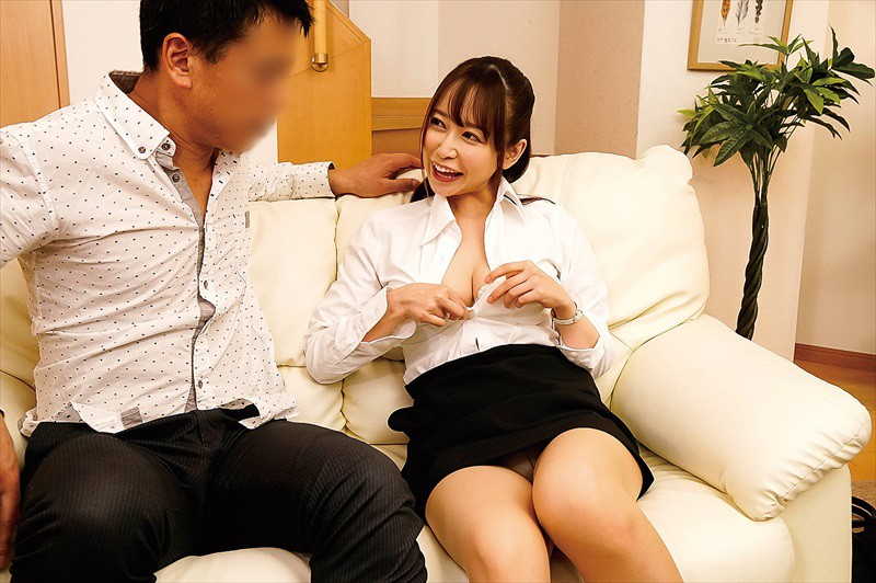 """UMSO-284 This Girl Said, """"You Can Fuck Me Instead Of You MILF Mama"""" As She Took Off Her Clothes… As He Looked At Her And Saw How Big She Had Grown, What Was This Horny Stepdaddy To Do!?"""