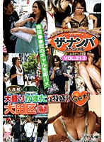 The Seduction Special VOL. 213 Do You Want More or EXTRA MORE? Women in Their Prime Otaku Download