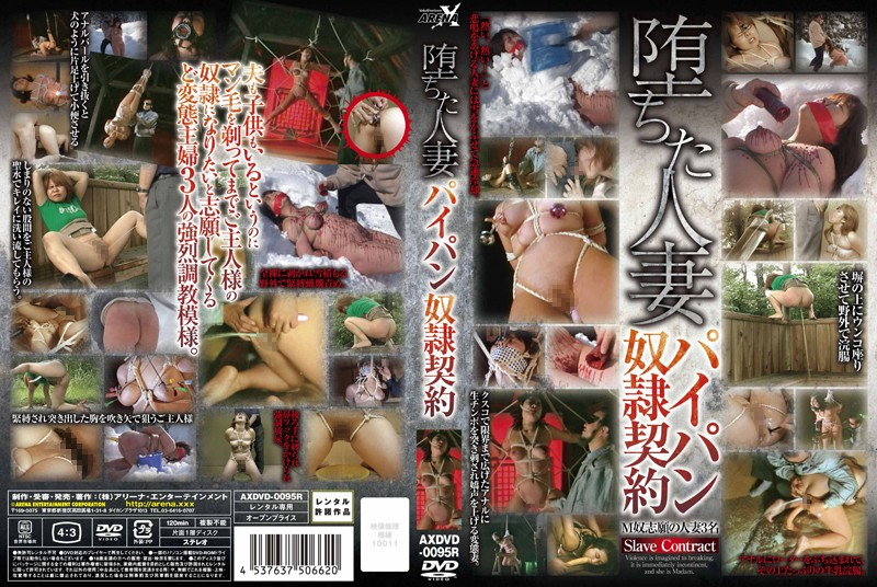 AXDVD-0095R Shaved Pussy Married Woman Sex Slave Contracts - Training, Shaved Pussy, Married Woman, Humiliation, Bondage, BDSM