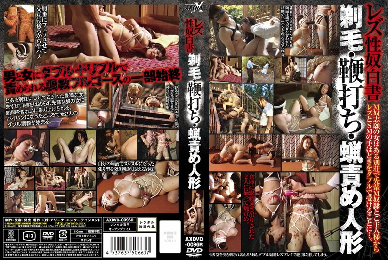 AXDVD-0096R Lesbian Sex Slave White Paper Shaving Whipping Wax Play Doll - Training, Lesbian, Humiliation, Bondage, BDSM