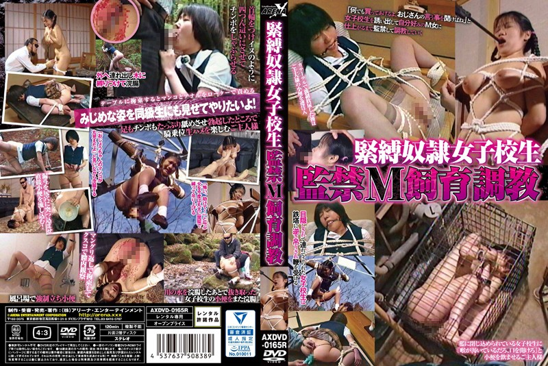 AXDVD-0165R download or stream.