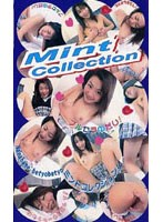 Mint Collection 1 下載