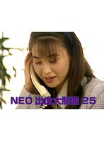 NEO Uniform Collection 25 Download