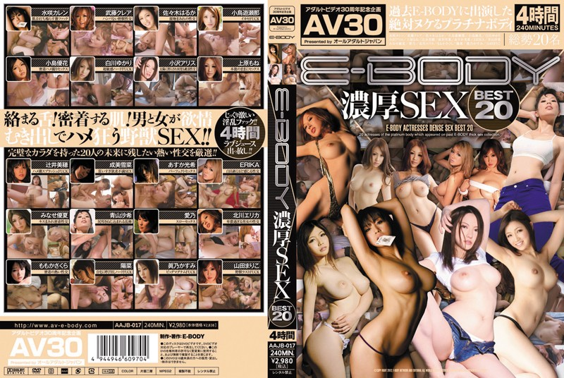 "AAJB-017 ""AV30"" E-Body Heavy Sex BEST 20"