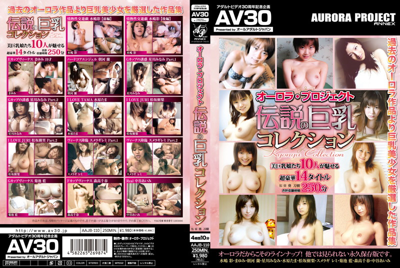 AAJB-110 download or stream.