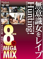 Hunting and Raping Passed Out Girls! The Eight Hour MEGA MIX Download