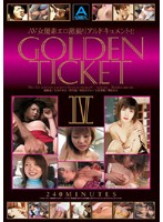 GOLDEN TICKET 4 Download