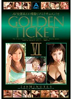 GOLDEN TICKET 6 Download