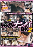 No Fakes! Amateur Picking Up Girls Deluxe 2 Download