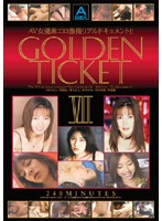 GOLDEN TICKET 7 Download
