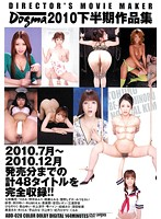 Drama 2010 Lower Body Compilation Download