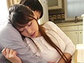 Forbidden Filthy Rape 2 The Mother-In-Law Who Was Too Young Shoko Akiyama  preview-10