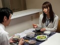 Licking Rape A Father-In-Law's Desires Jessica Kizaki preview-5