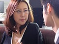 Immature Adultery: Married Woman Office Lady And Her Younger Subordinate - Saeko Matsushita preview-10