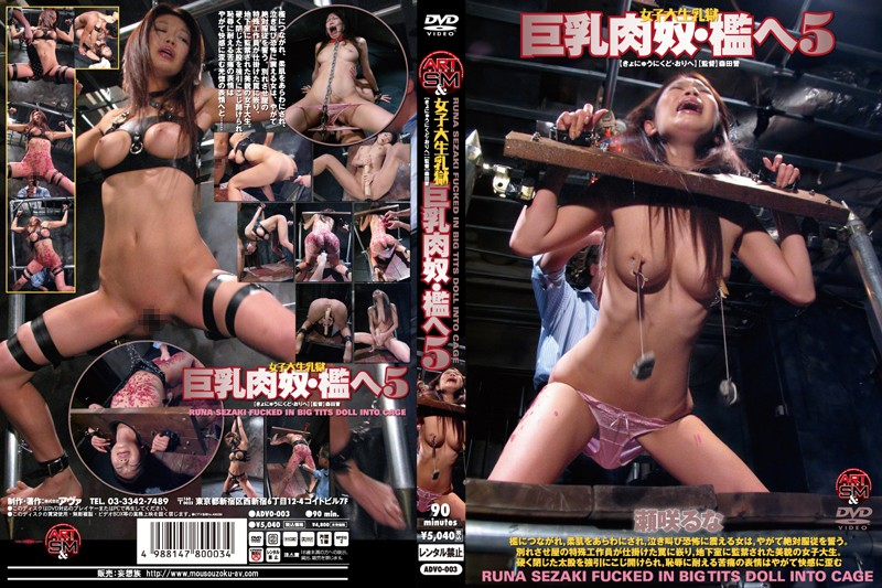 ADVO-003 College Girl Tit Hell Big Tits Sex Slave To The Cage 5 Runa Sezaki - Runa Sezaki, Ropes & Ties, Featured Actress, College Girl, Big Tits, BDSM