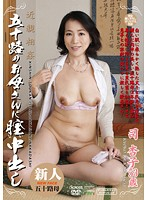 Incest 50 Something MILF Takes Deep Creampie Kyoko Tsukasa Download
