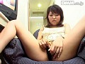 (akad133)[AKAD-133] My First Time Doing This Masturbation To A Porn She Bought Download 29