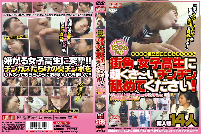 (akad169)[AKAD-169] Contributor Homeless Hippies Pickup Schoolgirls On The Street Download