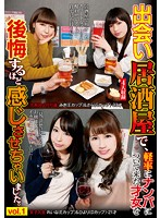 We Met These Smart Ladies At A Meetup Izakaya Bar And When We Started Picking Up Girls This Smart Young Thing Came With Us And We Made Her Sorry Later Vol.1 A Cosmetics Company Employee Miki(E Cup Tits) & Sara(G Cup Tits), 23 Years Old, College Girl Babes Reina(E Cup Tits) & Hyori(D Cup Tits), 21 Years Old Download
