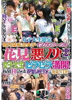 College Girl Babes Only These College Girls From Famous Private Universities Are Having A Cherry Blossom Party And Getting It On! They're Getting Their Drink On! These College Girl Babes Are Spreading Their Legs For Some Mankai Action! It's A Fun Time Video Where Everyone Gets Fucked - A Cherry Blossom Cuckold Good Time - Momoka-chan (21 Years Old, E Cup Titties, In A Relationship) Mika-chan (21 Years Old, E Cup Titties, Not In A Relationship) Download