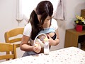 My Sister-in-law's Breast Milk Akiho preview-1