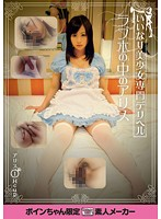Alice Alice's Inside an Obedient Beautiful Call Girl Specialty Love Hotel 1 下載